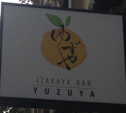 YUZUYA